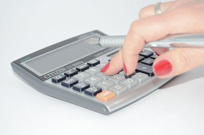 電卓で手数料を計算する